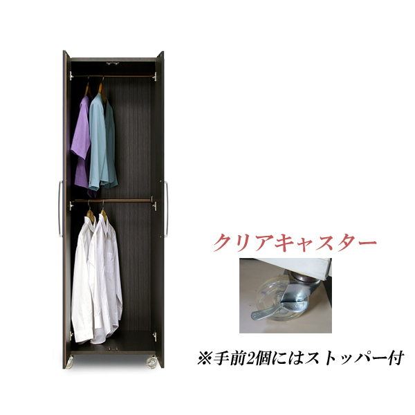 ... Hanging The Clothes 60 Width Closet Wardrobe Double Clothes Hanging  Locker Double Clothing Dance Clothing Hanging