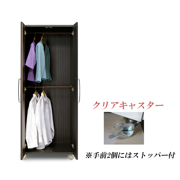 Closet Double Hanging Clothes Wardrobe 80 Width Locker Dance Domestic Dress Hanger Wall Storage Chest Of