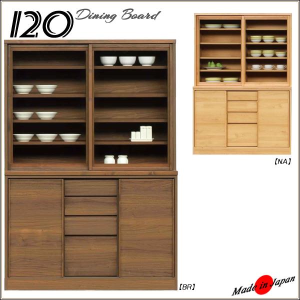 ms-1 | rakuten global market: there is tableware shelf japanese