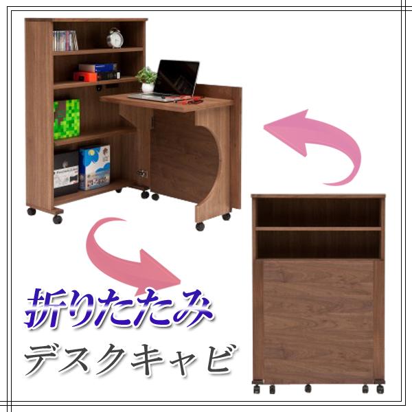 Groovy 80 Shelf Desk Folding Smart Desk Shelves Cabinet Desk Luxury Shelf Desk Folding Desk Compact Desk Flat Screen Storage Desk Domestic Learning Desk Download Free Architecture Designs Estepponolmadebymaigaardcom