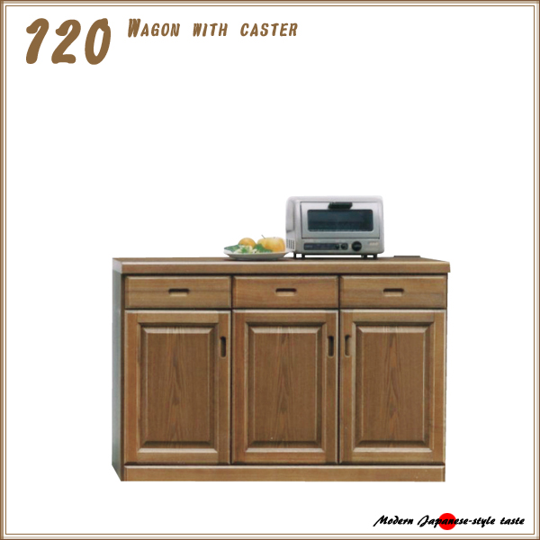 Ms 1 Counter Made In Japan Wagon 120 Wide Kitchen Counter Kitchen