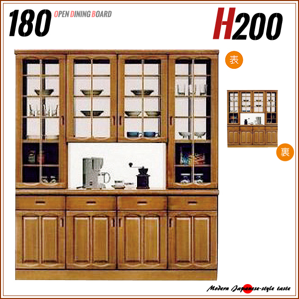 Ms-1: Kitchen Shelf Double-sided Type Glass Cabinet Glass