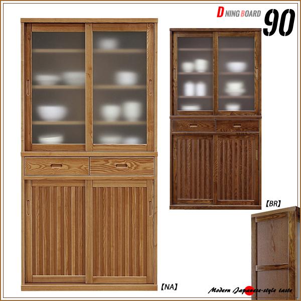 Kitchen Shelf Width 90 Japanese Dining Board Height 180 Mizuya Made In  Japan Kitchen Cabinet Japanese