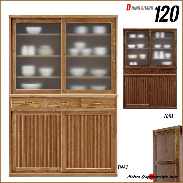 ms-1 | rakuten global market: kitchen board japanese-style mizuya