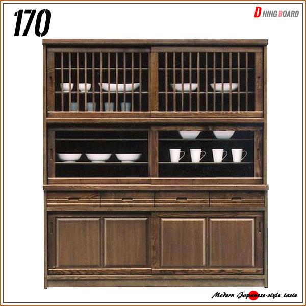 Interior Japanese Kitchen Cabinets ms 1 rakuten global market dining board lattice kitchen shelf 170 japanese domestic cabinets wood storage modern