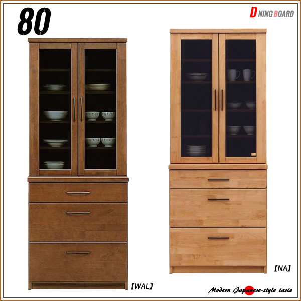 Kitchen Storage 80 Width Dish Shelves Depth 50 Dining Board Height 200  Cupboard Japanese Made In
