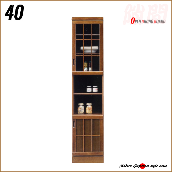 40 Wide Kitchen Storage Open Domestic