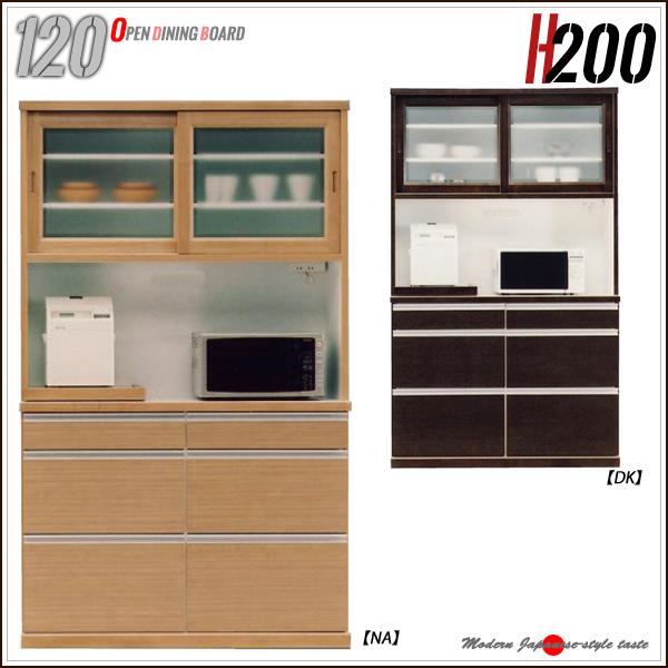 Ms 1 Open Board Okawa Kitchen Storage Open Kitchen Shelves 120