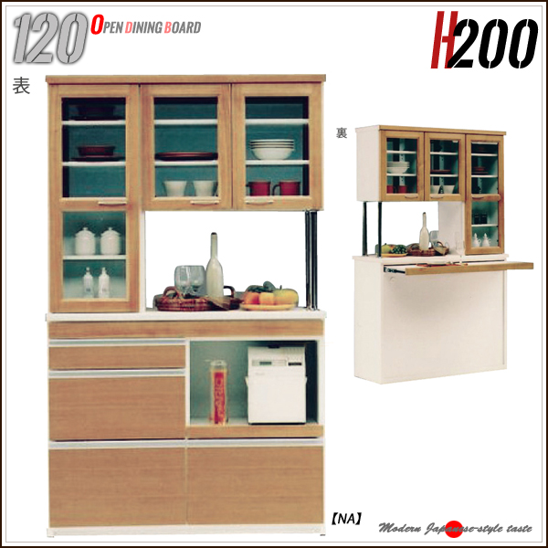 120 Wide Double Sided Kitchen Shelf Domestic