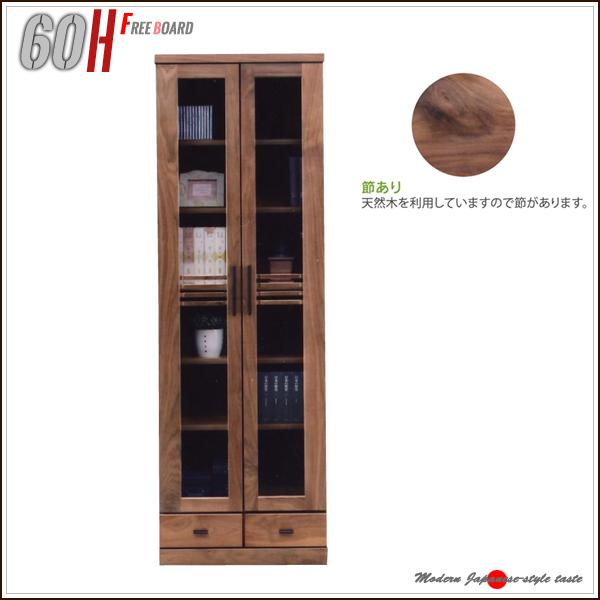 Ms 1 Archive 60 Book Shelf Glass Door Book Glass Door Bookcase 60