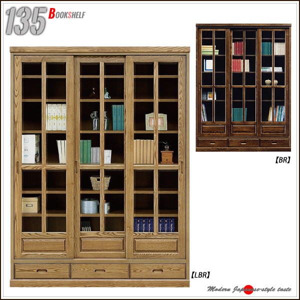 Ms 1 Rakuten Global Market Bookcases With Doors Bookcase 135