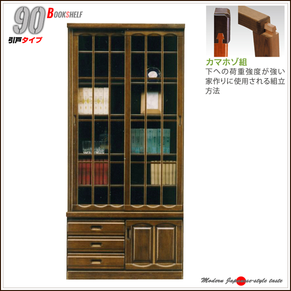 stack width 90 storage glass door bookcase 90 book shelf solid doors with bookshelf with doors