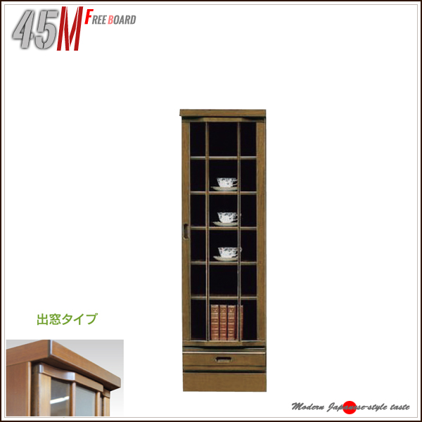 Ms 1 Rail 45 Bookcase Bookshelf Clearance Type Sideboard Narrow
