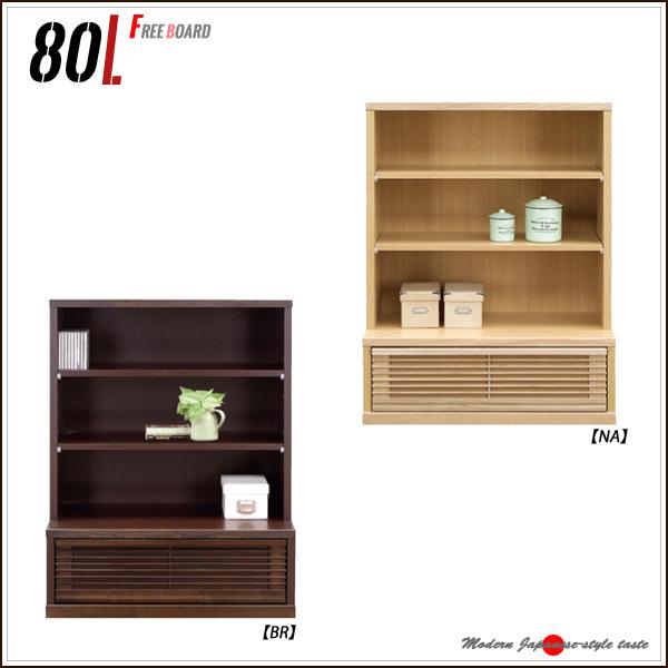 Width 60 Freeboard Furnitures 80