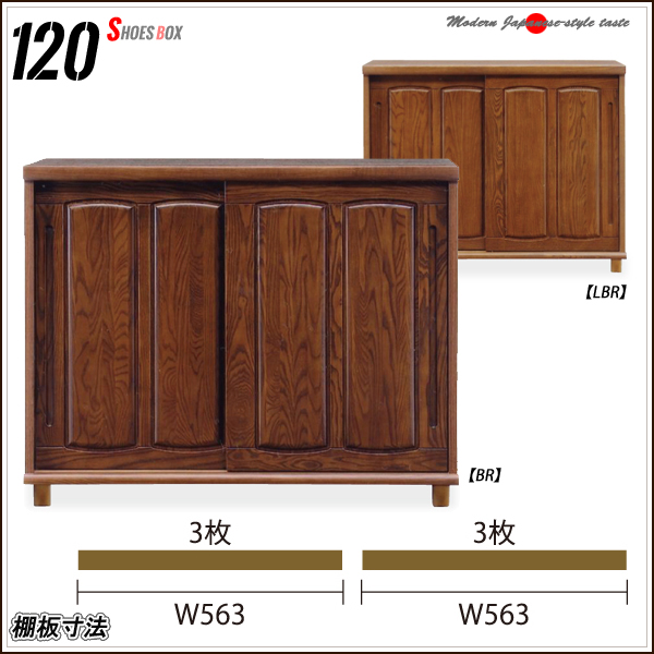 The Luxury Shoe Rack Ash Wood Completed Modern Entrance Storage Sliding  Shoes Box Japanese 120 Width