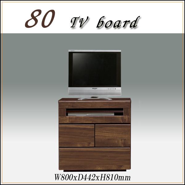ms-1 | Rakuten Global Market: TV-high Board 80 TV chest made in ...