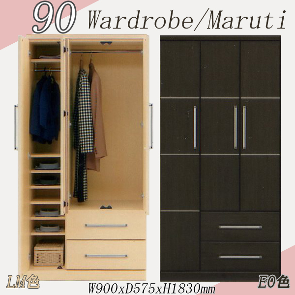 ?? 90? ????? ?????? ? ????? ?? ???? ?????? ??? & ms-1 | Rakuten Global Market: Clothes hanging 90 width multimedia ...