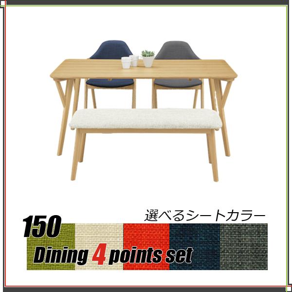 ダイニングテーブル 木製 幅150 タモ材 4人掛け ベンチタイプ テーブルセット ダイニングテーブルセット ダイニング4点セット 4点セット シンプル モダン 4人用 椅子2脚とベンチ 食事テーブル 北欧 家族だんらん 家族テーブル 選べるシートカバー 選べるカラー