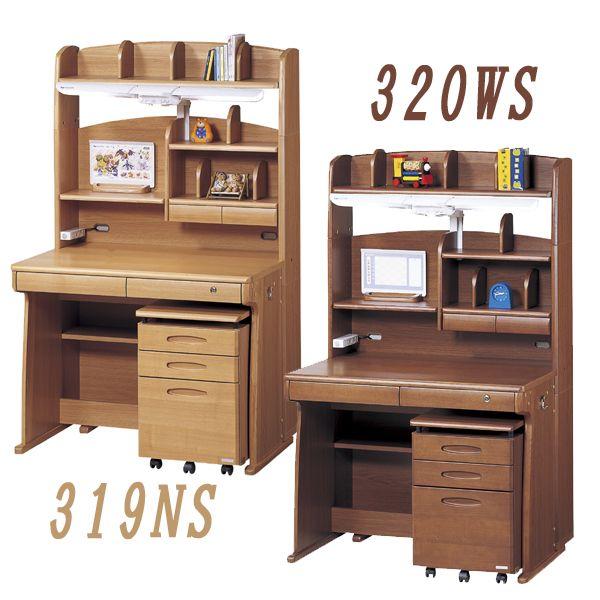 コイズミ 学習デスク WD 2 シリーズ 100cm幅 学習机 msco-wds-319ns-320ws
