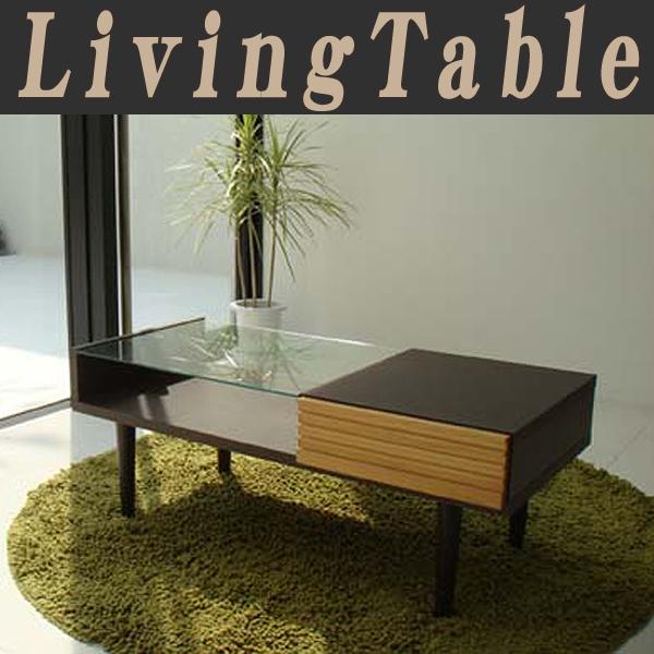 テーブル 100幅 ガラステーブル 強化ガラス 北欧 リビングテーブル 日本製 センターテーブル 国産 コーヒーテーブル 100 ローテーブル 引き出し 低いテーブル ダークブラウン 完成品 オシャレ家具 送料無料