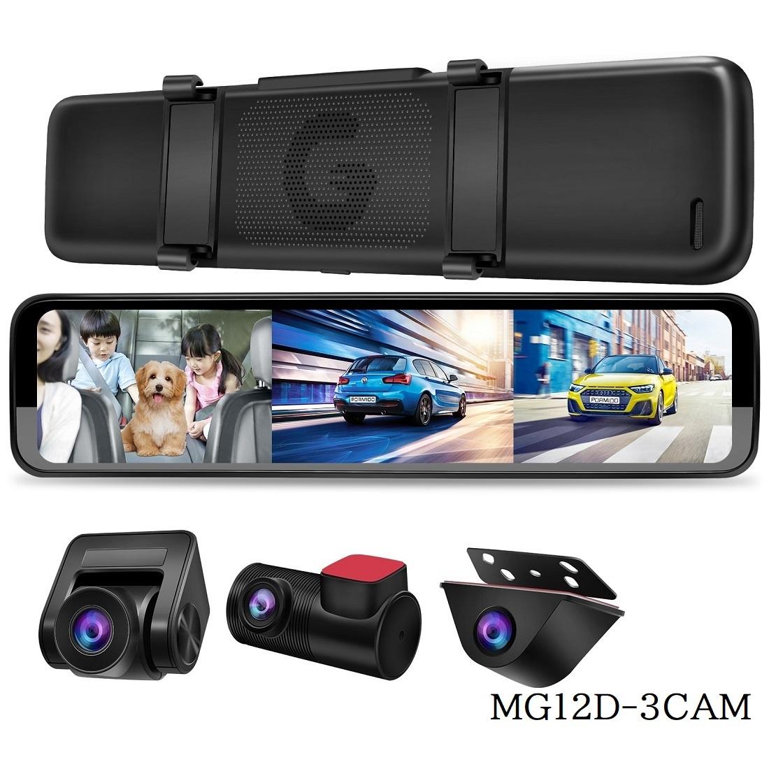 2021年モデル MG12D-3CAM SONYセンサー 前後室内録画 ワイド 全画面タッチパネル 12インチ ドライブレコーダー 2021モデル 前後室内3カメラ 前後室内カメラ デジタルインナーミラー 同時録画 地デジノイズ対策済 分離 右ハンドル 左ハンドル 駐車監視 GPS エムジーエム