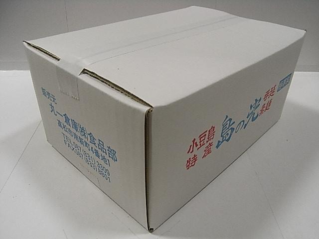 赤帯 島の光手延そうめん【300g(50g×6束)×20袋】箱入