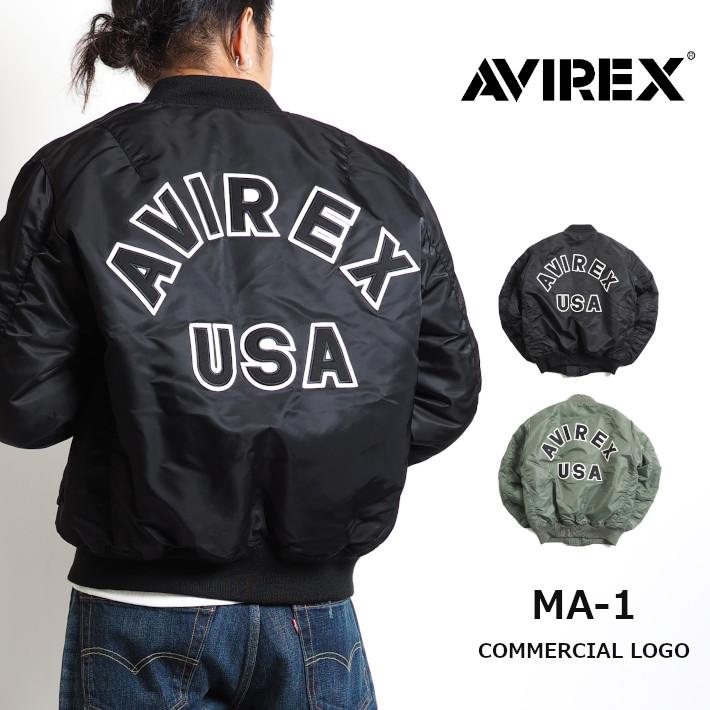 AVIREX アビレックス MA-1 COMMERCIAL LOGO フライトジャケット 中綿 (6162164) アヴィレックス MA1 ミリタリージャケット ジャンパー ジャンバー ブルゾン アウター メンズ カジュアル アメカジ ミリタリー ブランド あす楽 送料無料