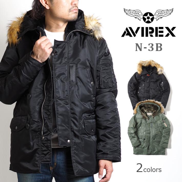 AVIREX アビレックス N-3B フライトジャケット (6152175) アヴィレックス N3B ミリタリーコート ミリタリージャケット アウター メンズ カジュアル アメカジ ミリタリー ブランド あす楽 送料無料