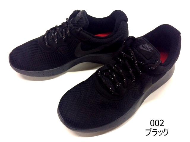 brand new da4a6 27fce Nike men NIKE TANJUN SE tongue Jun SE black sea weed