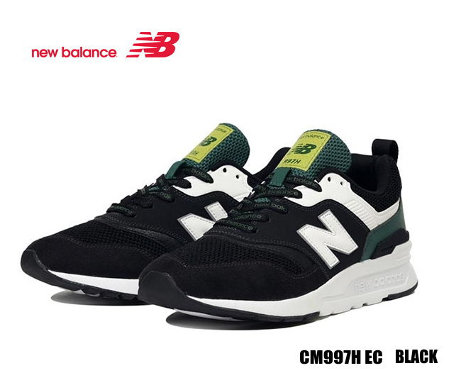top-rated real drop shipping new products for New Balance 997H EC black