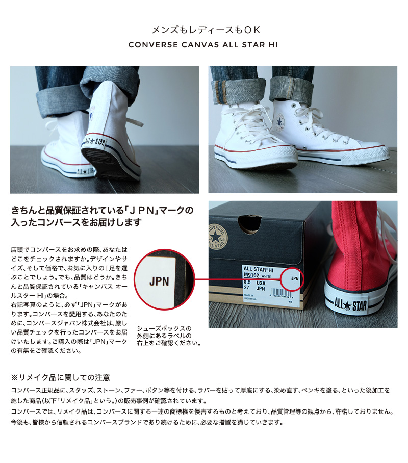 Canvas all-stars HI genuine shoes men's women's sneakers converse canvas high-cut white optical white red black Black monochrome