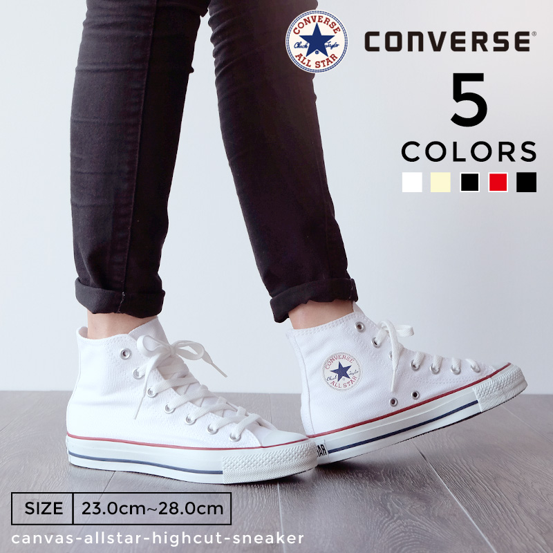 converse all all star hi canvas