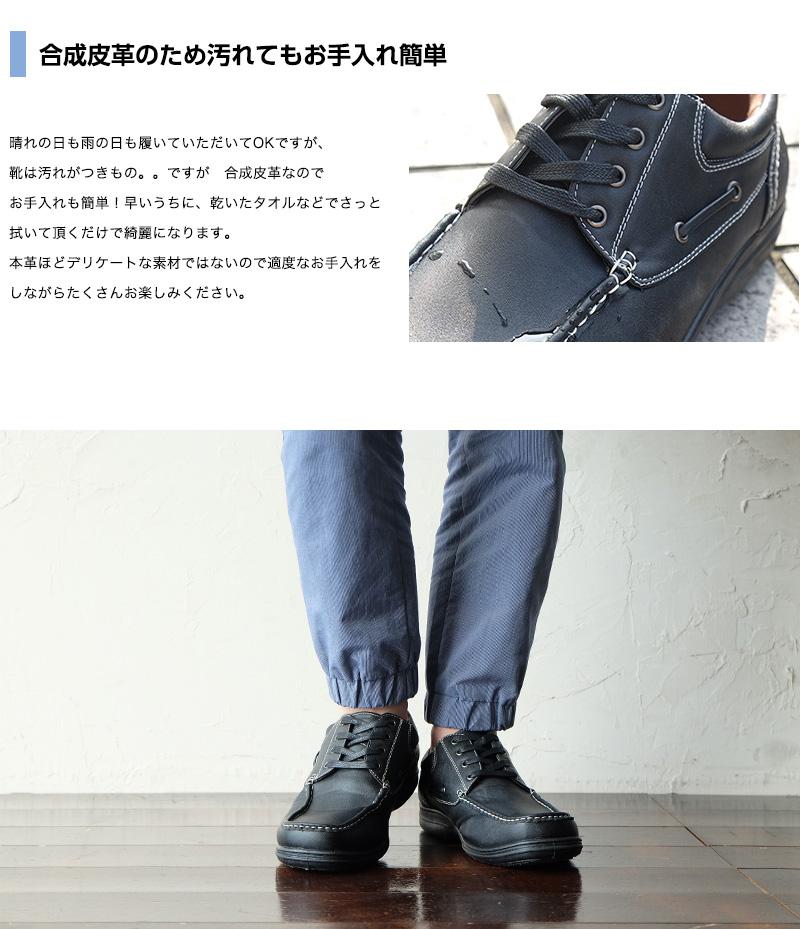红色标签布拉恰诺布拉恰诺红标休闲鞋男式鞋休闲鞋防水雨鞋黑骆驼滑花边鞋的设计