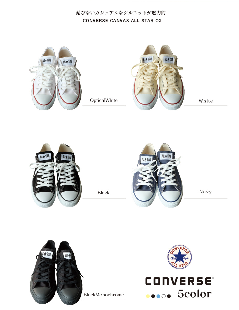 4eb2ca7c633 The shoes which there is a Converse CONVERSE all-stars low-frequency cut OX  canvas CANVAS ALL STAR OX sneakers men gap Dis adult basic domestic regular  ...