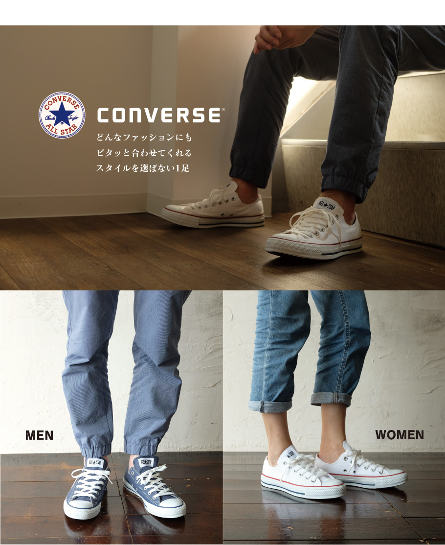 all white converse men's low