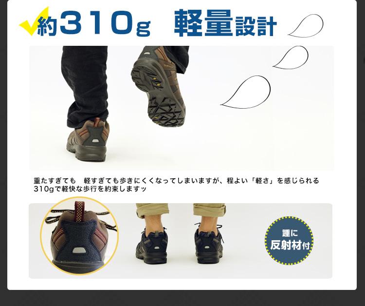 邓禄普邓禄普城市传统 660 WP 防水设计宽 4E 超轻徒步旅行到户外散步远足冲击吸收帽插入与防水 24.5 厘米 ~ 30 厘米