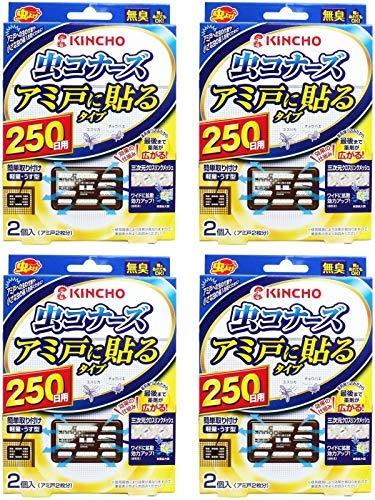 まとめ買い 虫コナーズ 記念日 海外限定 アミ戸に貼るタイプ 網戸用虫よけ 無臭 2個入 ×4個 250日