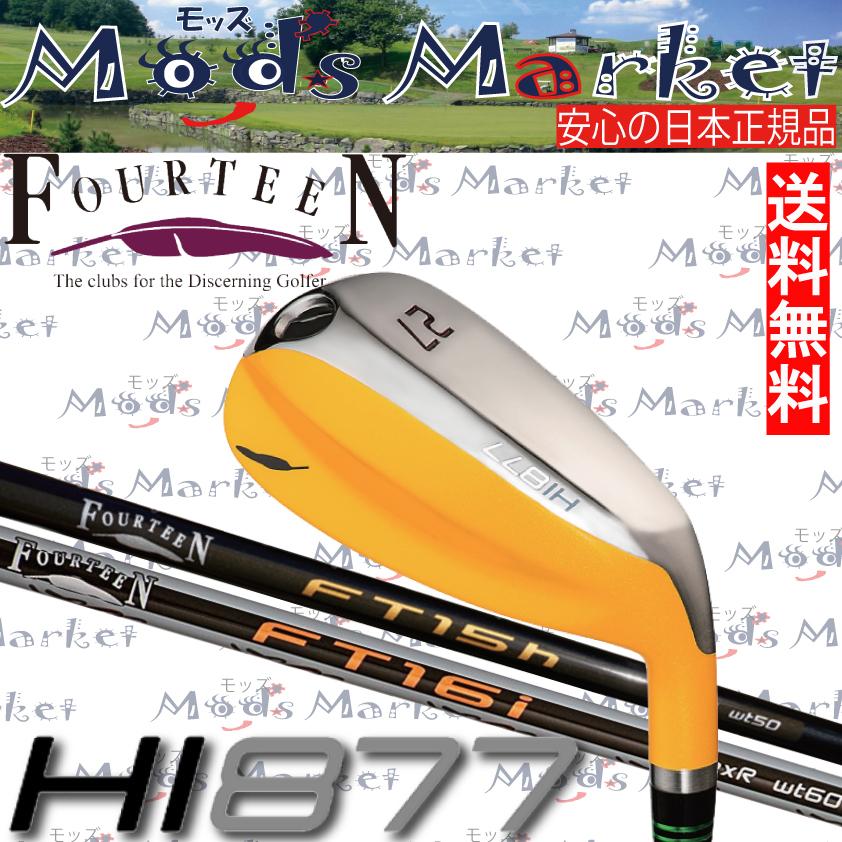 フォーティーン FOURTEEN HI877 ユーティリティー 日本正規品FT-15h / FT-16i