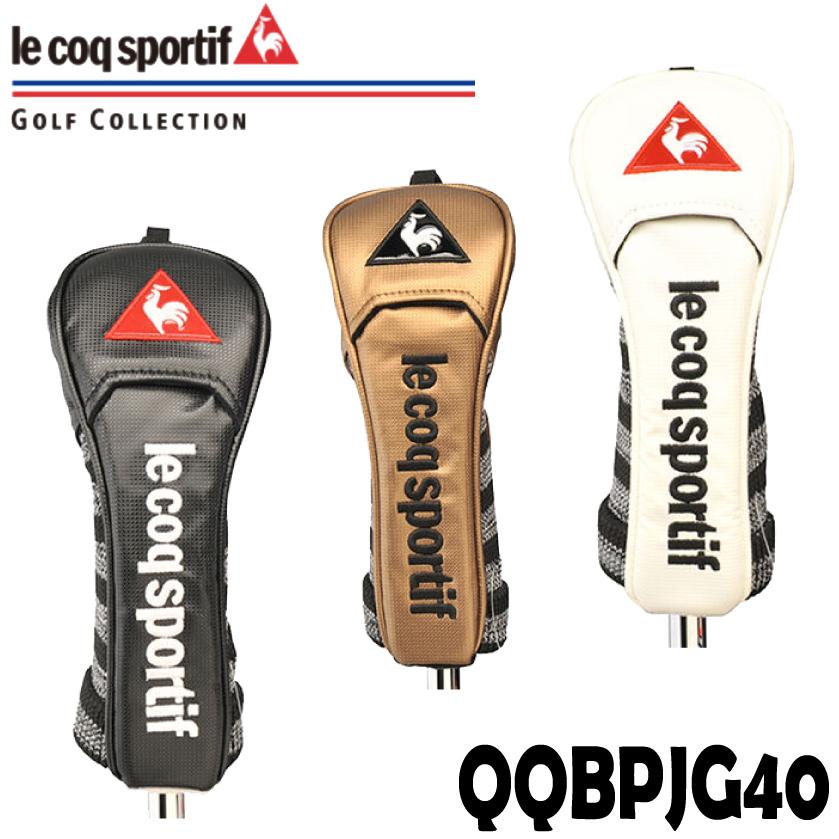 合成皮革 ポリウレタン加工 素材を使用した高級感あるユーティリティ用ヘッドカバーです ルコック ヘッドカバー ユーティリティー かっこいい ☆国内最安値に挑戦☆ 出色 ルコックゴルフ ルコックスポルティフ QQBPJG40 オシャレ