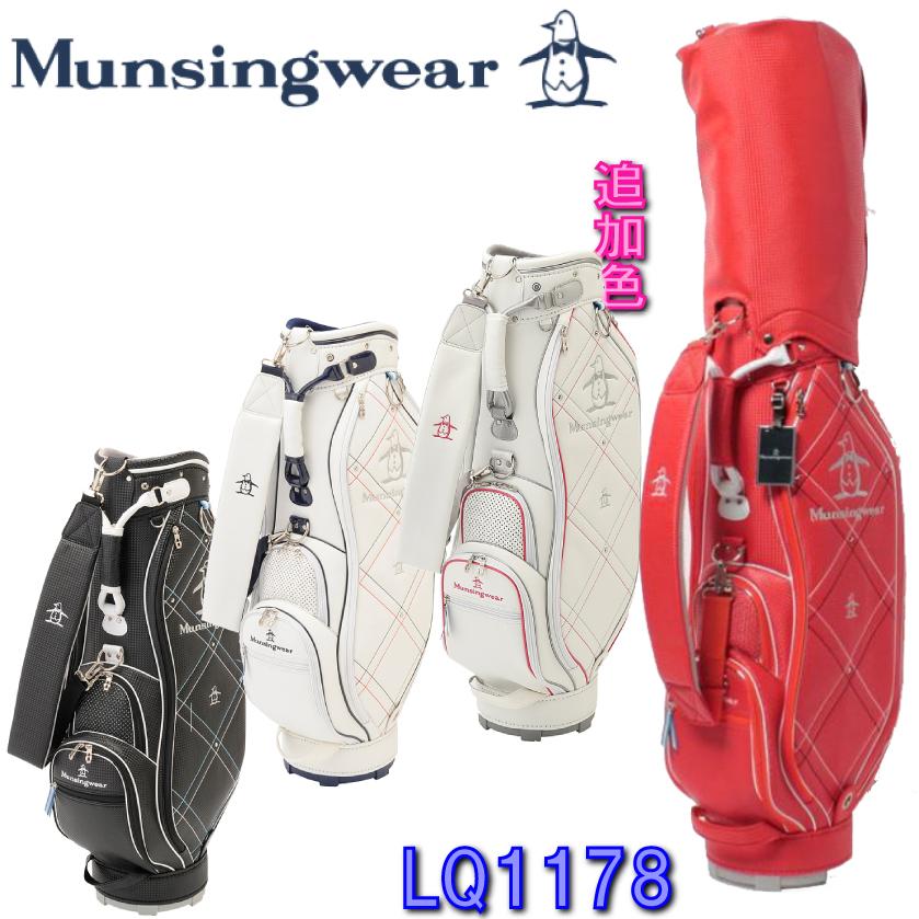 マンシング Munsing 8.5型キャディーバッグ(17FW) LQ1178 Munsingwear レディース