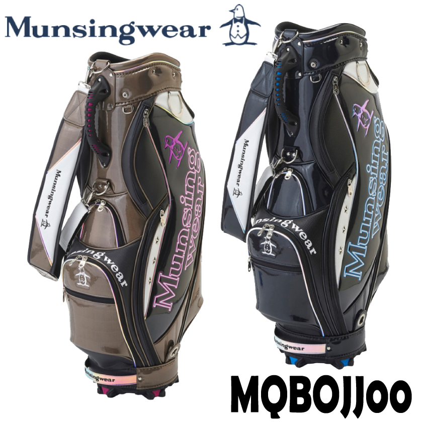 マンシング Munsingwear (マンシングウェア) キャディバッグ(19FW) MQBOJJ00 ゴルフ バッグ おしゃれ かっこいい