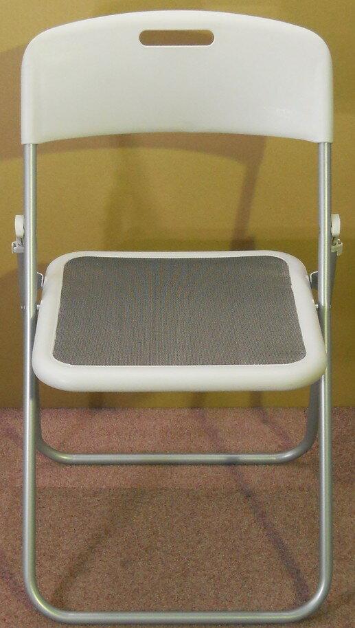 【わけあり アウトレット】ウチダ 折りたたみ椅子S-710 (座面ネット素材)グレイ色【送料無料】