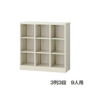 日本製・完成品 シューズボックス・下駄箱・書庫 オープン・可動棚タイプ 3列3段9人用 W900×D350×H900ミリSBK-9 【送料無料】