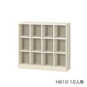 日本製・完成品 シューズボックス・下駄箱 オープンタイプ 4列3段12人用(中棚なし) W1000×D350×H910ミリ SBN-12N 【送料無料】
