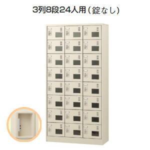 日本製・完成品 SLCシューズボックス・下駄箱 3列8段24人用(アクリル窓付・鍵なし) W900×D380×H1790ミリ SLC-24TW-K2 【送料無料】