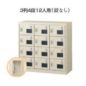 日本製・完成品 SLCシューズボックス・下駄箱 3列4段12人用(アクリル窓付・鍵なし)W900×D380×H880ミリ SLC-M12W-K2 【送料無料】