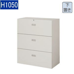 コクヨ (KOKUYO) ビジネスウォールNタイプ ラテラル3段 下置き W900×D450×H1050ミリ BWN-L3A59F1N 【送料無料】