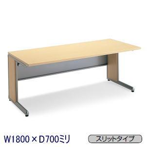 コクヨ (KOKUYO) フレスコデスクシステム スタンダードテーブル (スリットタイプ) W1800×D700×H700ミリ SD-FR187LP81P1MN4 【送料無料】