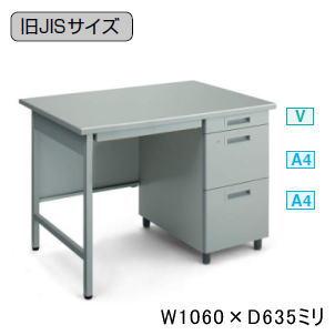 <title>旧規格の高さH740ミリの片袖デスクです 限定モデル KOKUYO コクヨ 事務用デスクSR型 旧JISサイズ 片袖デスク 側面パネルなし W1060×D730×H740ミリ SD-SR5S3NN 送料無料</title>