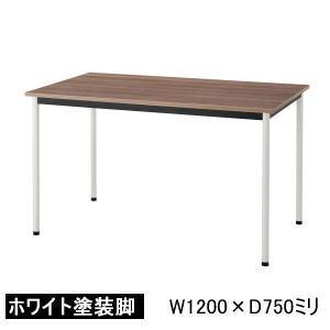 UCHIDA(ウチダ)ミーティングテーブルST-1100Nシリーズホワイト塗装脚タイプ W1200×D750×H700ミリ6-165-647□【送料無料】